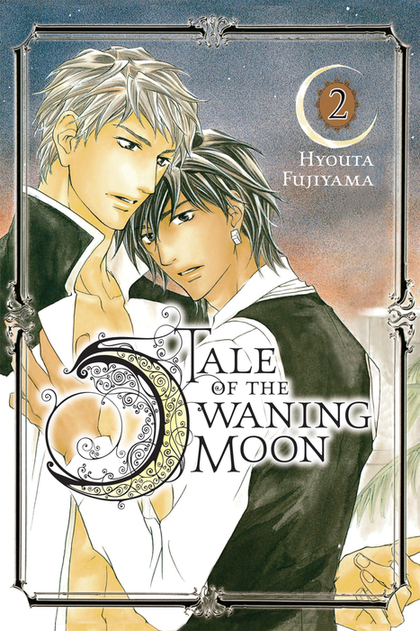 Tale of the Waning Moon, Vol. 2-電子書籍-拡大画像