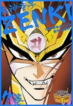 鬼神童子ZENKI 7巻-電子書籍