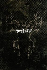 ナイトメア公式ツアーパンフレット 2004 TOUR CPU2004GHz
