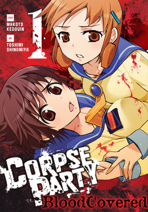 Corpse Party: Blood Covered, Vol. 1拡大写真