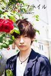 美男子ファイル~Hiroaki~-電子書籍