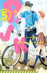 PとJK(5)-電子書籍