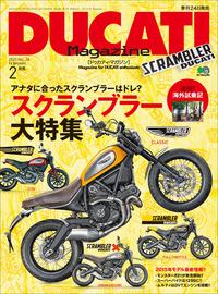 DUCATI Magazine 2015年2月号 Vol.74