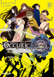 Occultic;Nine 1 -オカルティック・ナイン--電子書籍