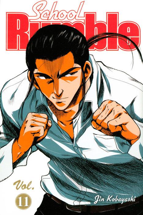 School Rumble Volume 11拡大写真