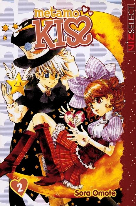 Metamo Kiss, Vol. 2拡大写真