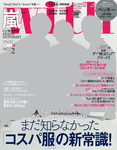 with (ウィズ) 2017年 2月号-電子書籍