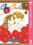 Chu・Chu・Chu 2-電子書籍