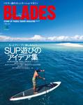 BLADES vol.10