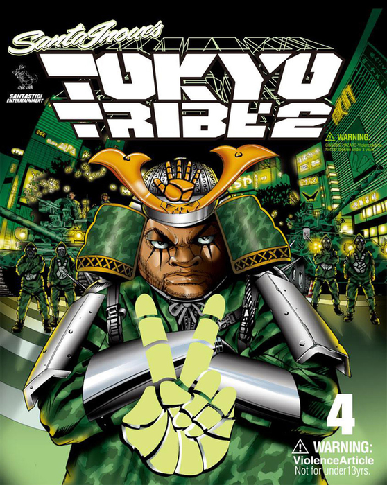 TOKYO TRIBE2 第4巻-電子書籍-拡大画像