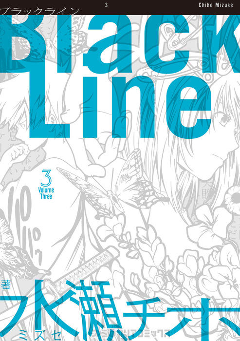 Black Line 3拡大写真