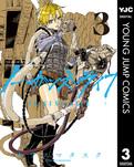 ノー・ガンズ・ライフ 3-電子書籍