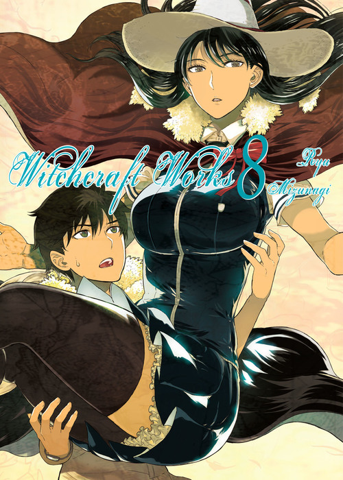 Witchcraft Works 8拡大写真