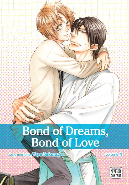 Bond of Dreams, Bond of Love, Volume 4拡大写真