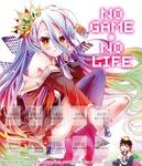 No Game No Life, Vol. 1: Bookshelf Skin [Bonus Item]-電子書籍