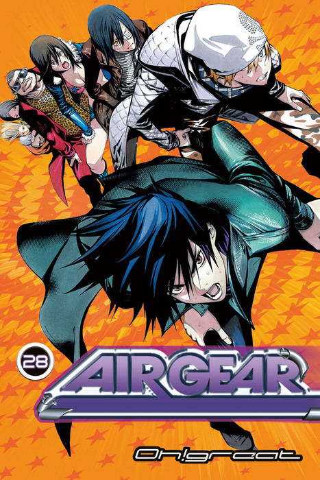 Air Gear 28-電子書籍-拡大画像