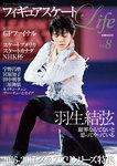 フィギュアスケートLife Vol.8-電子書籍