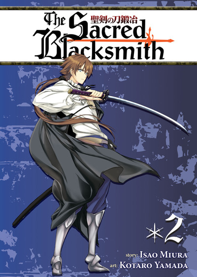 The Sacred Blacksmith Vol. 2-電子書籍