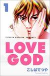LOVEGOD 1巻-電子書籍