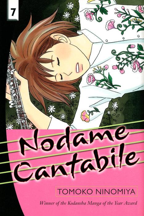 Nodame Cantabile 7拡大写真