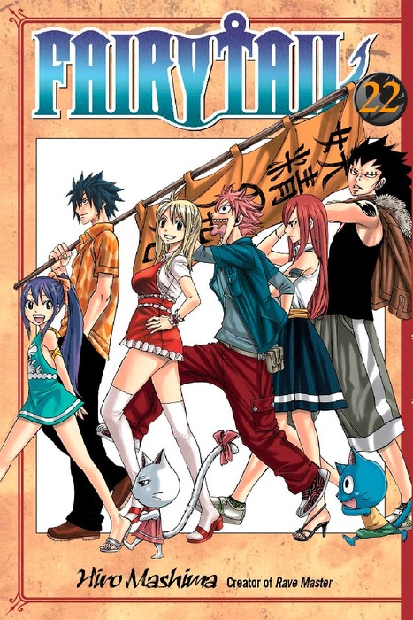 Fairy Tail 22拡大写真