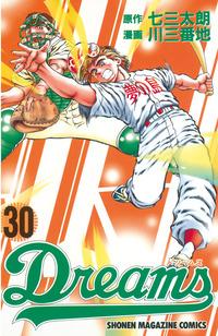 Dreams(30)