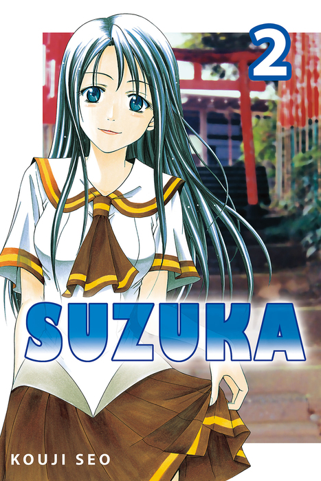 Suzuka 2-電子書籍-拡大画像