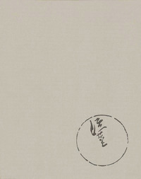 薄田泣菫全集5-電子書籍