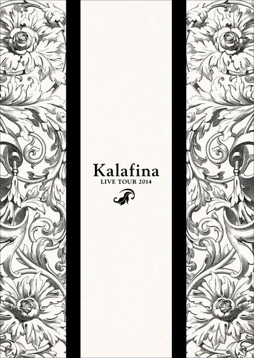 Kalafina LIVE TOUR 2014 【文春e-Books】-電子書籍-拡大画像