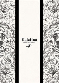 Kalafina LIVE TOUR 2014 【文春e-Books】-電子書籍
