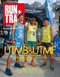 RUN+TRAIL Vol.15