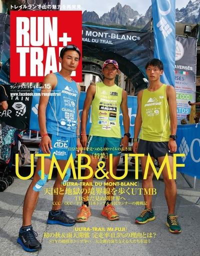 RUN+TRAIL Vol.15-電子書籍
