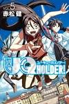 UQ HOLDER!(5)-電子書籍