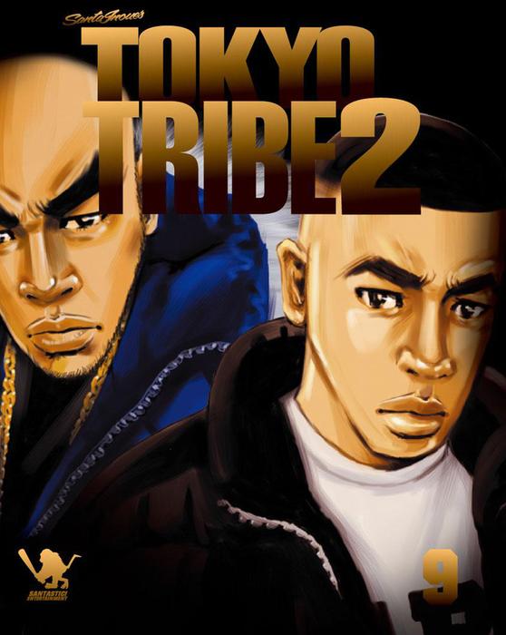 TOKYO TRIBE2 第9巻-電子書籍-拡大画像