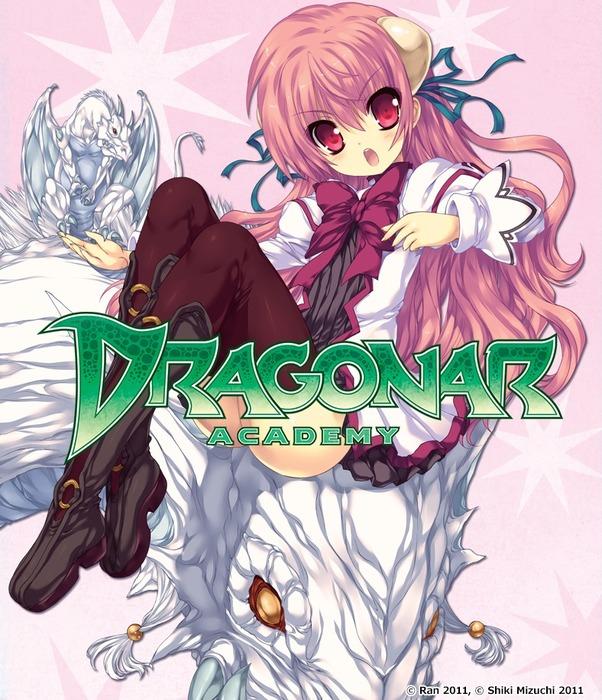 Dragonar Academy Vol. 01: Bookshelf Skin [Bonus Item]拡大写真