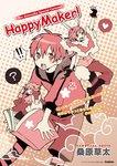 HappyMaker!2-電子書籍