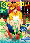 gateau (ガトー) 2016年10月号[雑誌]-電子書籍