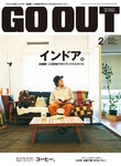 OUTDOOR STYLE GO OUT 2014年2月号 Vol.52-電子書籍