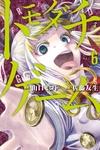 トモダチゲーム(6)-電子書籍
