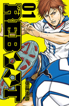 REBOOT(少年チャンピオン・コミックス)