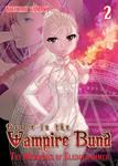 Dance in the Vampire Bund: The Memories of Sledgehammer Vol. 2-電子書籍