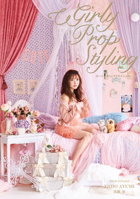 Girly Prop Styling