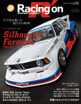 Racing on No.488-電子書籍