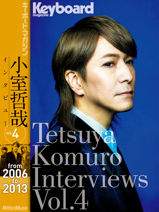 Tetsuya Komuro Interviews Vol.4 (from 2006 to 2013)拡大写真