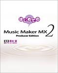 はじめてのMusic Maker MX2-電子書籍