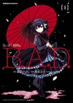 B.A.D.(1)-電子書籍