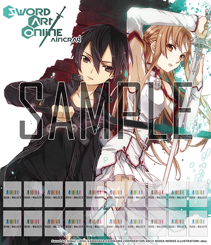 Sword Art Online 1: Aincrad (Light Novel) Bookshelf Skin