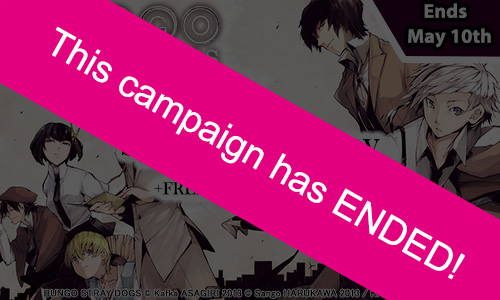 Bungo Stray Dogs Special Giveaway!