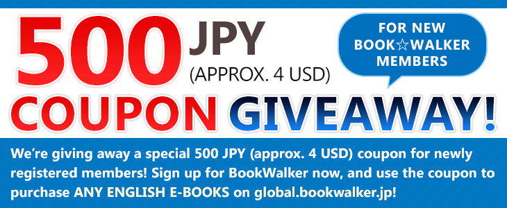 500 JPY Coupon Giveaway for New Members