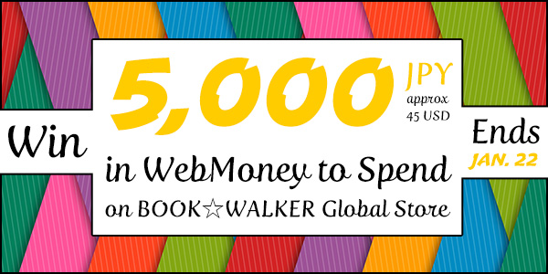 Win 5,000 JPY in Webmoney!